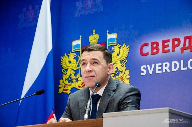 Губернатор Куйвашев призвал уделить особое внимание очагам COVID-19