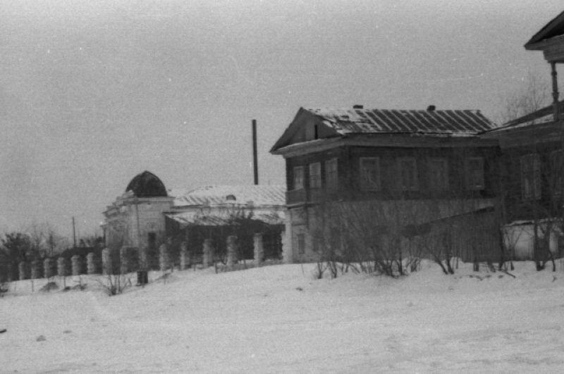 Дом Батюшкиных, 1958 год. Набережная.