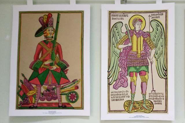 Краевая библиотека им. Горького приглашает пермяков и гостей города на выставку «Образ и буква».