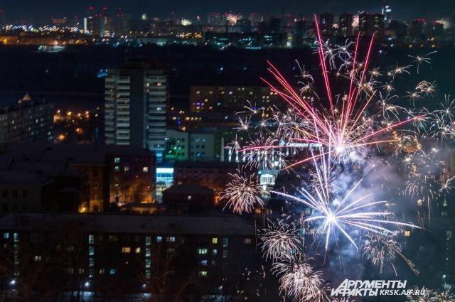 Красноярцы уже начали ждать новогодние праздники и интересуются можно ли будет отмечать их на улице.