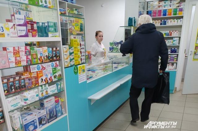 При подозрении на коронавирус врачи назначают пациентам антибиотики с действующим веществом левофлоксацин или азитромицин, однако в Новосибирске купить такие препараты невозможно.