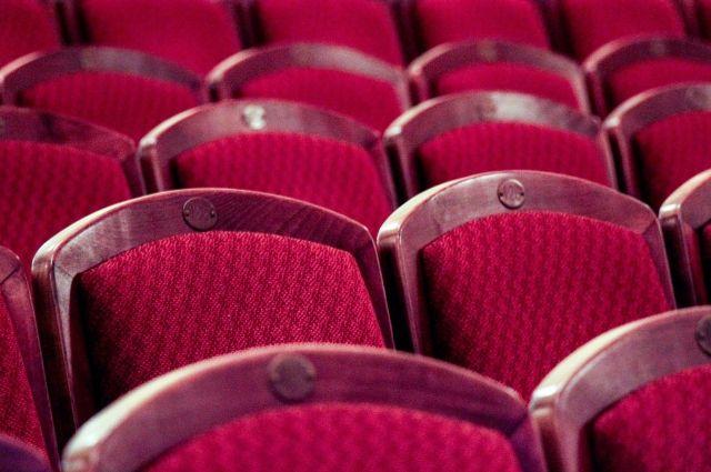 Сегодня наполняемость зрительных залов не должна превышать 50%.