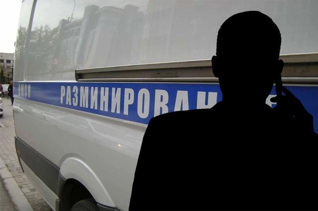 В Оренбурге сегодня эвакуировали ТЦ «Гулливер» из-за поступившего сообщения о минировании.