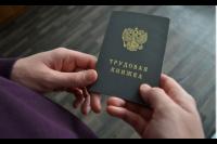 Прокуратура Салехарда защитила трудовые права матери-одиночки
