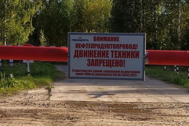 Жителям Татваленки перекрыли дорогу.