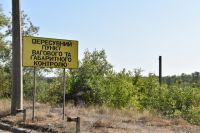 В ООН прокомментировали создание новых КПВВ на Донбассе