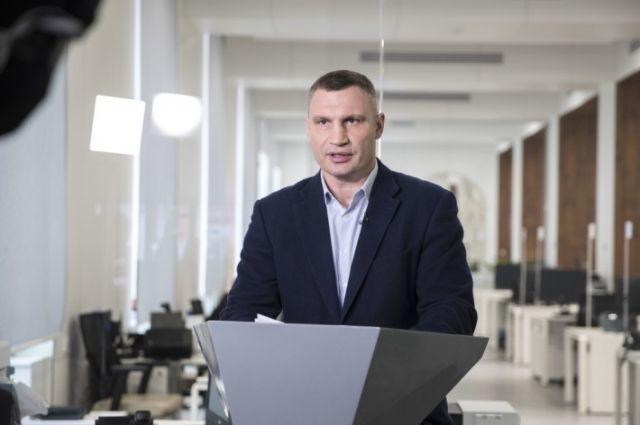 Кличко: Киев самостоятельно готовит дополнительные места для больных COVID