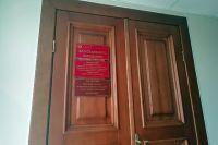 Виктор Тараканов еще находится под домашним арестом.