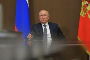 Путин направил письмо участникам торжественного вечера в честь 75-летия ООН