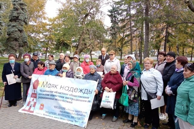 Пострадавшие от радиационного воздействия недавно провели очередной митинг в центре Челябинска. На митинге приняли обращение к депутатам Госдумы с просьбой внести поправки в законы.