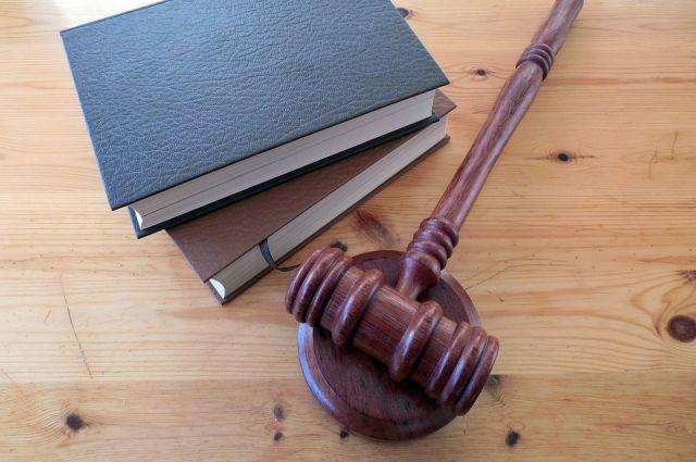 Начальная цена лота – 51 млн рублей, заявки на участие в аукционе принимают до 9 ноября.