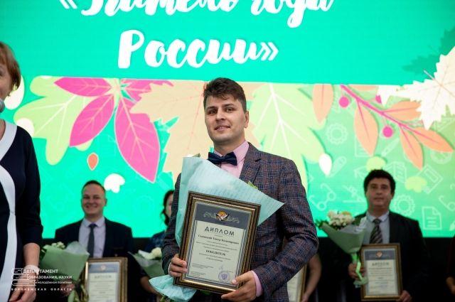 Преподаватель физкультуры стал «Учителем года-2020» Воронежской области.
