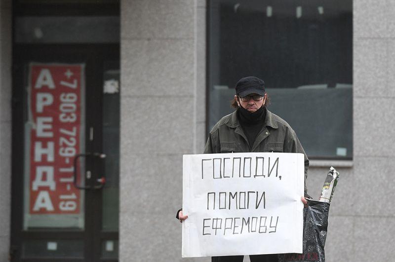 Мужчина с плакатом перед зданием Московского городского суда перед началом заседания.