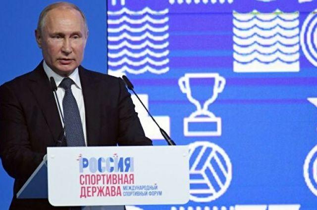 Путин хотел приехать на форум в Екатеринбург