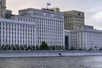 Министерство обороны РФ.