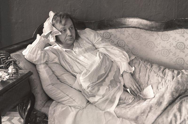 1979 — «Несколько дней из жизни И. И. Обломова».
