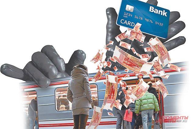 Телефонные мошенники, обманывая граждан, снимают с их счетов миллионы