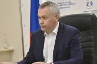 Губернатор Новосибирской области Андрей Травников акцентировал внимание на том, что для эффективной борьбы с коронавирусом важно добиться соблюдения всех противоэпидемиологических мер, введенных в регионе.