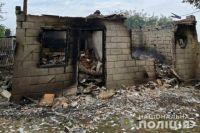 В Днепропетровской области пьяный мужчина поджег дома своих знакомых