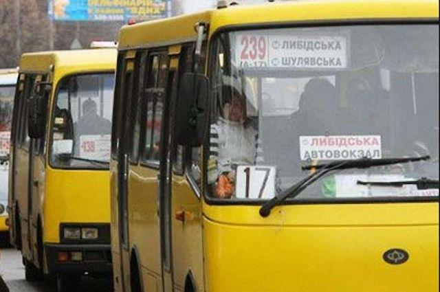 В Киеве горела маршрутка