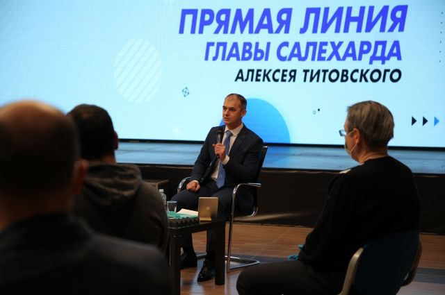 Прямая линия Алексея Титовского