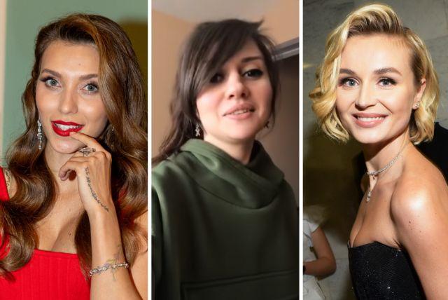 Регина Тодоренко, Анна Руднева и Полина Гагарина.