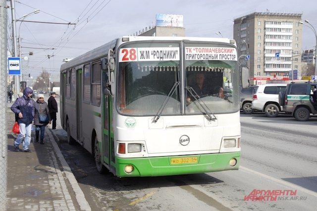 В Октябрьском районе перенесли остановку для удобства пассажиров.