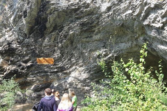 В 1977 году пещере был присвоен статус памятника природы.