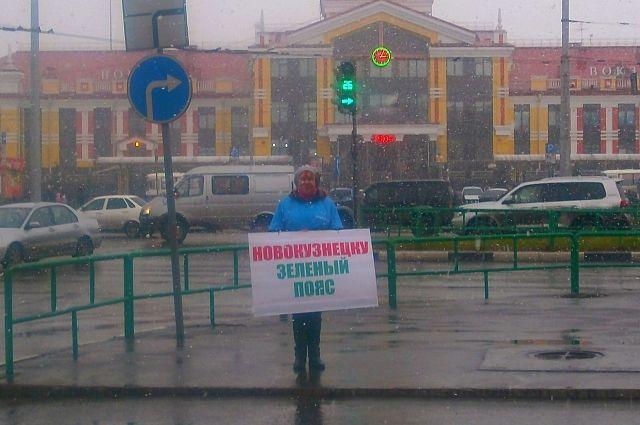 В 2019 г. новокузнецкие экоактивисты выходили на улицы с пикетами. Спустя год депутаты выделили 7,3 тыс. га земли под «зелёный щит».