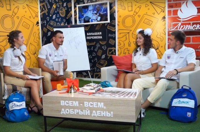 Югорские школьники будут впервые участвовать в таком масштабном конкурсе