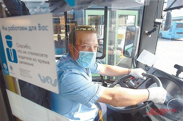 В Оренбуржье с 25 октября по 16 ноября приостанавливается движение автобуса по маршруту «Гай-Новотроицк».