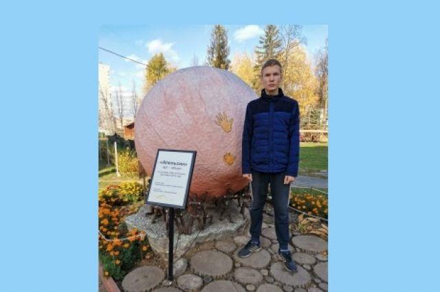 15-летний Дмитрий Попов 20 октября ушёл из дома.