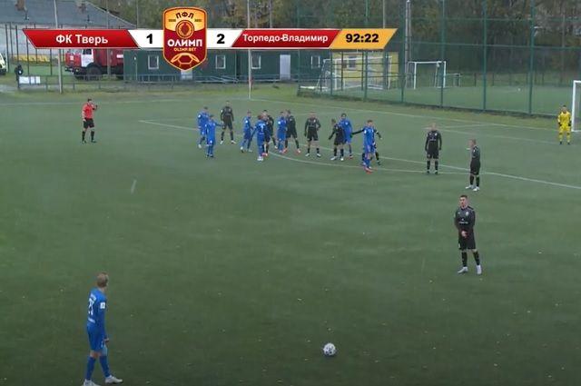 Из-за коронавируса отменён матч владимирского «Торпедо» в ПФЛ