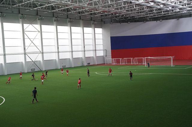 В Калининградской области открыли крупнейший ФОК