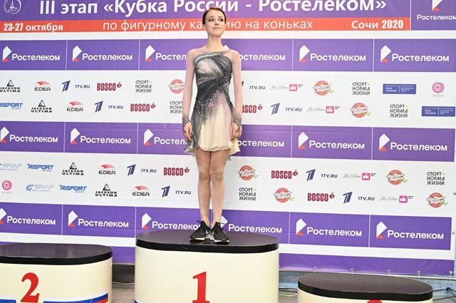 Анна Щербакова, завоевавшая золотую медаль в произвольной программе женского одиночного катания на III этапе Кубка России.