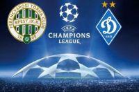 Несколько игроков «Динамо» не сыграют в матче ЛЧ из-за коронавируса