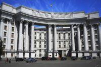 МИД Украины направит ноту протеста Венгрии