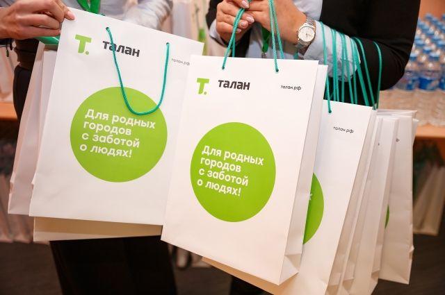 Инвесторы получили купонный доход по облигациям «Талан»