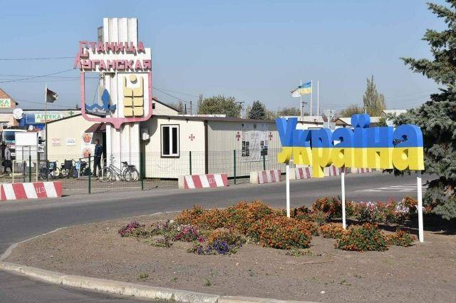 В штабе ООС уточнили, как и кого пропускают через КПВВ «Станица Луганская»