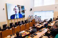 В этом году Уральский экономический форум прошёл в смешанном формате.