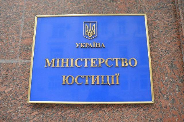 В Минюсте заявили, что не могут выполнить решение ОАСК по Сытнику