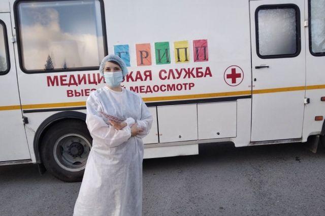 В Ялуторовске поставить прививку от гриппа можно в мобильных пунктах
