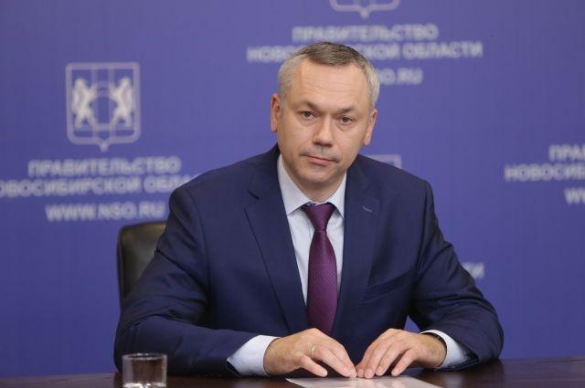 Андрей Травников извинился перед жителями новосибирской области