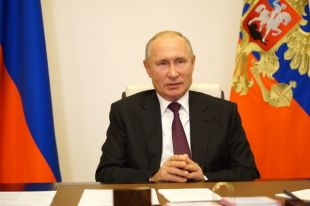 Путин отметил важность полного исполнения поручения о паспортизации памятников культуры