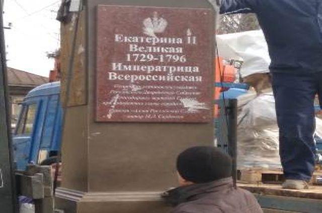Екатерина Великая присвоила Елабуге статус города