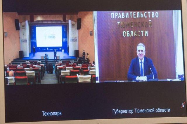 В Тюмени стартовал цифровой форум и выставка ИНФОТЕХ-2020