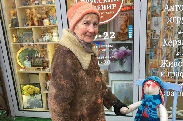 Полицией Зеленоградска разыскивается пропавшая без вести 79-летняя женщина