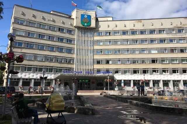 Сейчас мэр столицы Коми находится в отпуске.