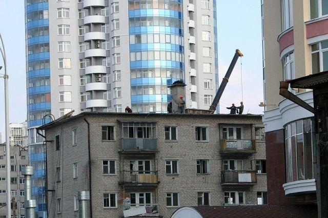 Снос хрущёвок начался в Екатеринбурге уже давно, однако до массовой реновации дело ещё не доходило.