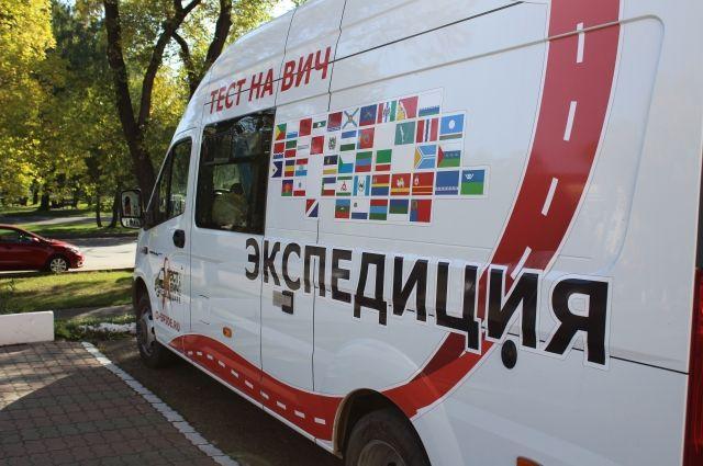 Теперь сдать кровь смогут жители самых отдаленных районов Оренбуржья.